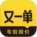 又一单 V2.2 for iPhone