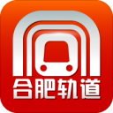 合肥地铁 V1.0 for iPhone