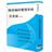 新易物料编码管理系统 V2.2.2.2 免费安装版