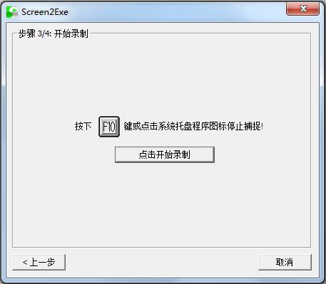 外虎屏录系统