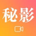 秘影视频加密 V1.0 for iPhone