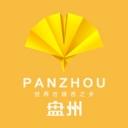 盘州旅游 V1.0.0 for iPhone
