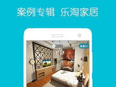 室内设计APP哪个好?6款好用的室内设计APP推荐