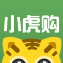 小虎购 V1.0.1 for iPhone