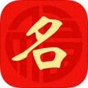 起名宝贝 V1.5.9 for iPhone