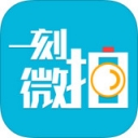 一刻微拍 V1.1.4 for iPhone