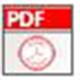 奇好PDF批量添加水印工具 V2.0.1 官方安装版