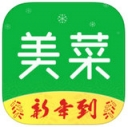 美菜 V1.7.9 for iPhone