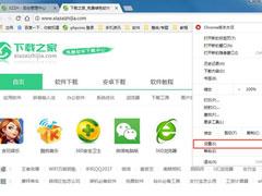 谷歌浏览器怎么更改下载保存位置?Chrome下载保存位置更改方法