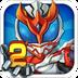 铠甲战士英雄传说 V1.0.5 for Android安卓版
