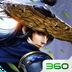 仙侠神域 V1.0.0 for Android安卓版