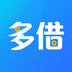 多借 V1.2.3 for Android安卓版