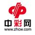 中彩网 V5.1 for Android安卓版