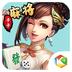 欢乐卡卡麻将 V1.0.0 for Android安卓版