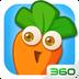 萝卜保卫战3 V21.0 for Android安卓版