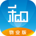 壬和物业 V1.0.3 for Android安卓版