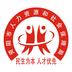 资阳人社 V1.0.18 for Android安卓版