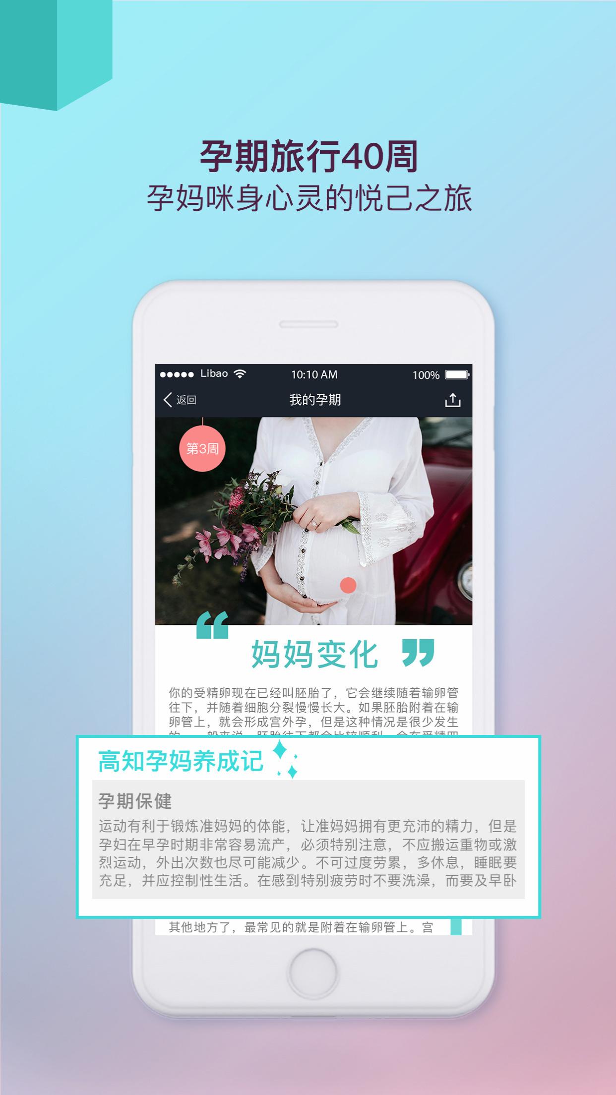 荔枝视频5i下载 黄瓜视频安卓版5i软件下载