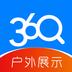 广告资源网 V1.6.28 for Android安卓版