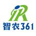 农讯宝 V0.2.4 for Android安卓版