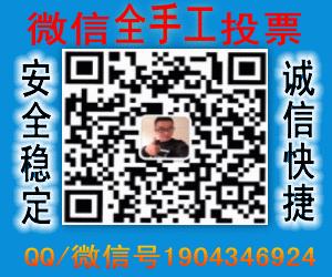 518TT微信投票软件