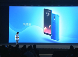 魅蓝S6正式发布:售价999元