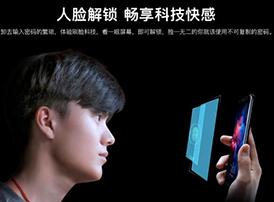 红辣椒7X正式发布:售价899元