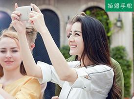 有哪些拍照效果较好的手机?10款拍照效果好的手机推荐
