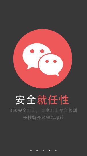 红包logo黑底图片素材