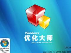 电脑空文件夹怎么清理?windows优化大师文件夹清理教程