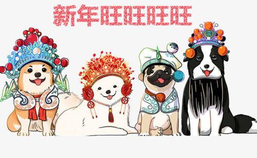 春节简笔画狗