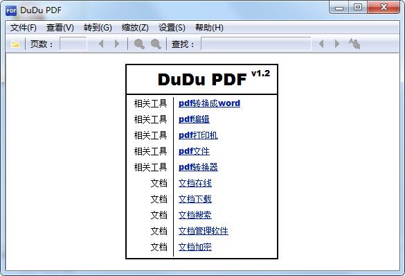 嘟嘟Pdf阅读器