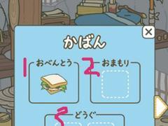 旅行青蛙背包怎么用?旅行青蛙背包使用教程