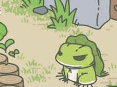 旅行青蛙出门好几天不回来?旅行青蛙出门不回家怎么办?