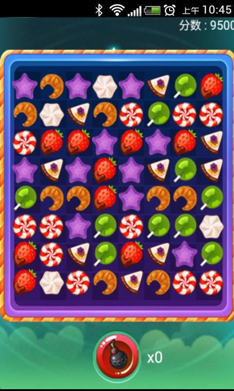 可爱的糖果