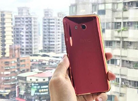 HTCU11+火炽红开启预售:依旧是4599元!