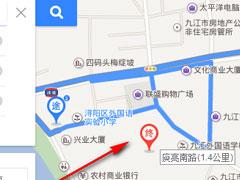 百度地图怎么自定义路线?百度地图自定义路线方法