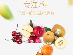 水果外卖APP哪个好?6款水果外卖APP推荐