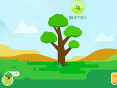 蚂蚁森林合种树怎么踢人?支付宝蚂蚁森林合种树踢人方法