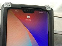 华为P20亮屏真机图曝光:采用更小的iPhoneX刘海设计