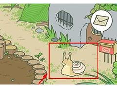 旅行青蛙蜗牛吃什么?旅行青蛙蜗牛喜欢吃什么食物?