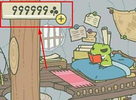 旅行青蛙无限三叶草怎么刷?简单方法