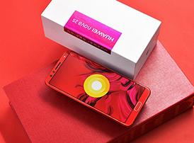 华为nova2s相思红和荣耀V10魅丽红怎么选?