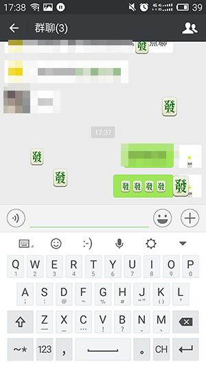 2018年狗年春节微信表情雨