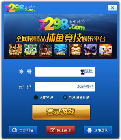 7298棋牌游戏中心