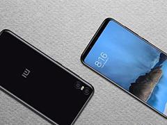 小米7手机固件文件曝光:配备OLED显示屏+3170mAh