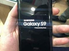 三星S9手机存储容量曝光:只有64GB和256GB两种规格