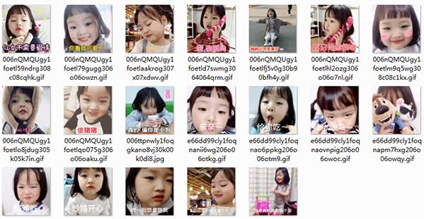 可爱的权律二表情动态微信情侣表情图片19P图片
