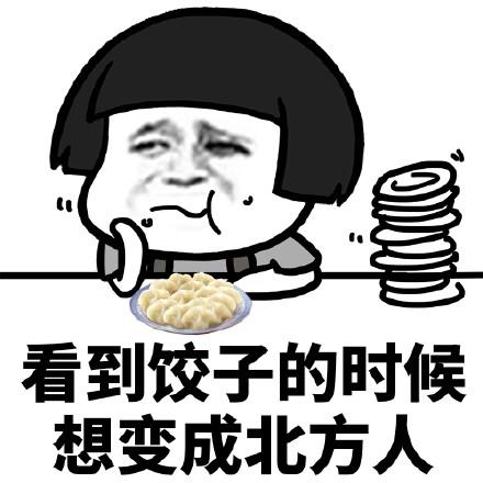 蘑菇头表情包吃货系列