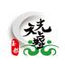 玉都天光墟 V1.0.1159 for Android安卓版